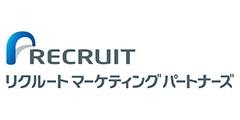 RECURUIT リクルート 開発実績